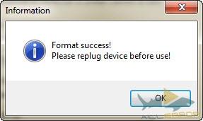 Форматирование сработало на тестовом диске