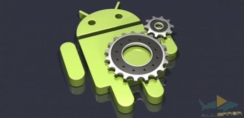 Терминология Android