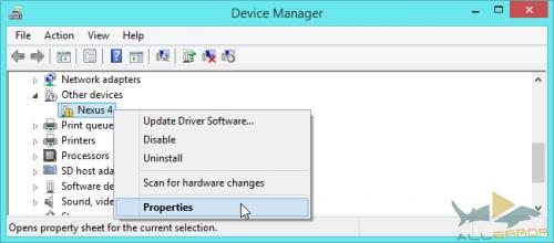 Найдите идентификатор оборудования неизвестного устройства