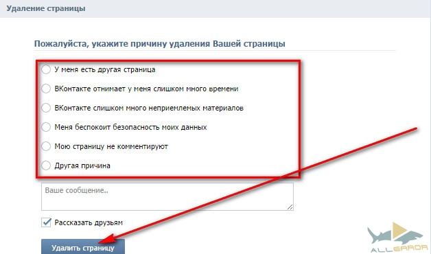 Билялетдинов, Динияр Ринатович Википедия