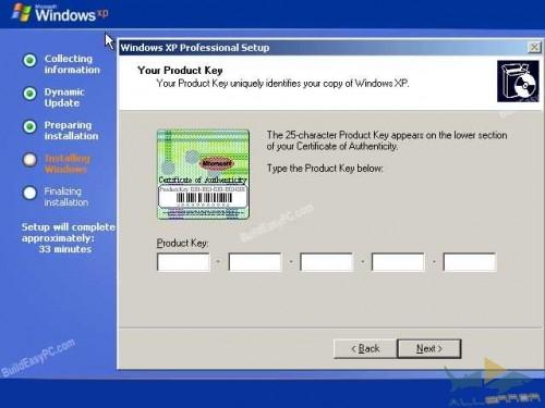 ведите лицензионный ключ продукта.