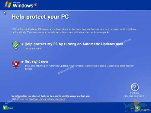 Защитить компьютер сейчас