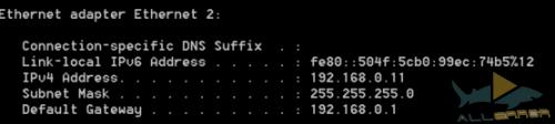 Устройство должно показать IP адрес