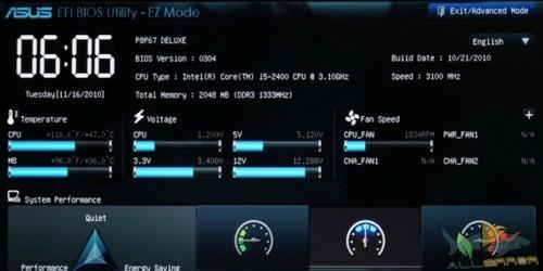 Разница между BIOS и UEFI