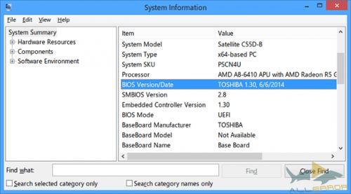 5 советов по использованию BIOS