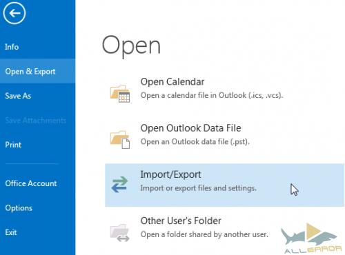Экспорт контактов Outlook