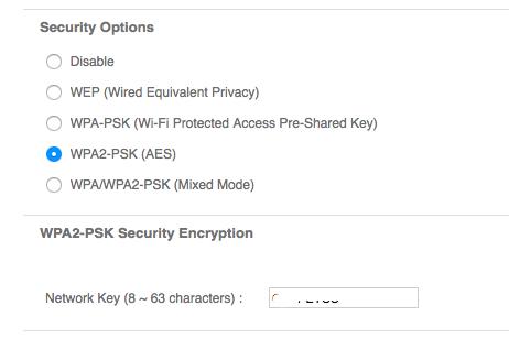 WPA2-PSK - самый защищённый вариант