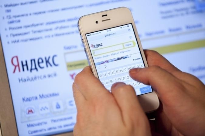 Яндекс станет домашней страницей
