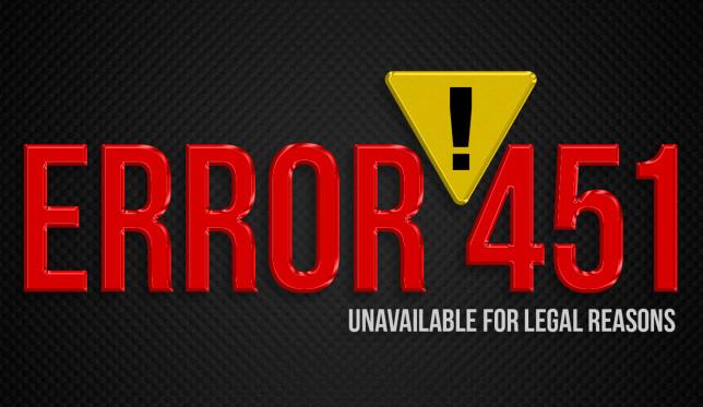 ошибка 451