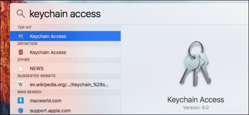 найти пароль