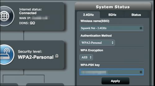 пароль от сети Wi-Fi через веб-интерфейс