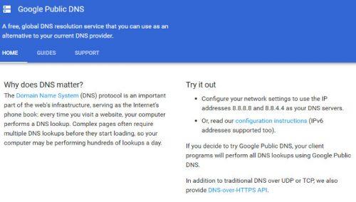 публичный DNS-сервер