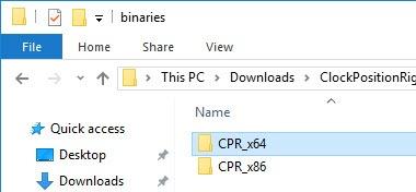 папка binaries