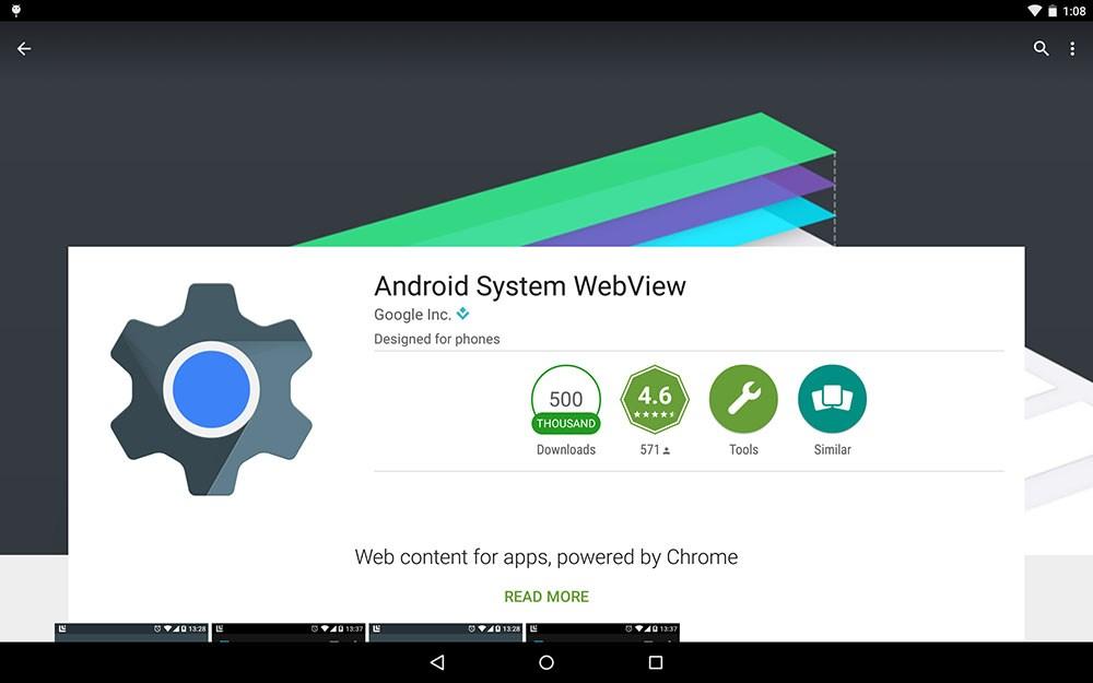 Android System WebView: все, что вы должны знать об этой скрытой особенности Android