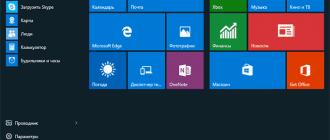 Как активировать аппаратное ускорение Intel VTx/AMD SVM на Windows 10