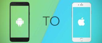 Три способа как перенести контакты из iPhone на Android