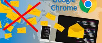 Как включить или отключить уведомление в Гугл Хром для Android?